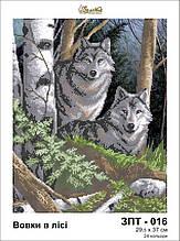 Схема для вишивання бісером ЗПТ-016 «Вовки в лісі»