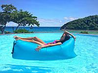 Надувной диван-шезлонг мешок Lamzac Hangout (Ламзак Хенгаут), фото 1