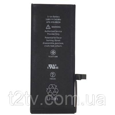 Аккумуляторная батарея PowerPlant Apple iPhone 7 (616-00258) 1960mAh (SM110001)