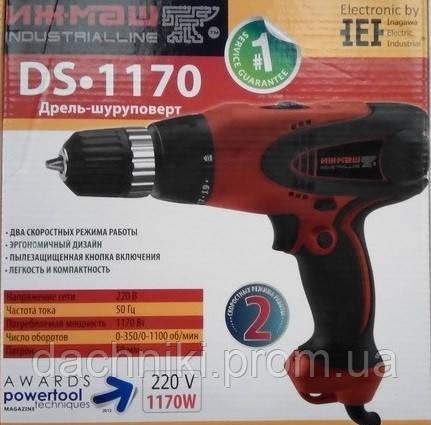 Шуруповерт сетевой Ижмаш Industrial Line DS-1170, фото 2