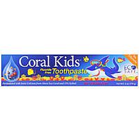 Детская зубная паста со вкусом ягодной жевачки CORAL LLC, 170 г