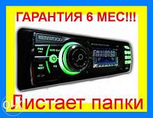 Автомагнітола KENWOOD 1056 USB+SD+AUX+Гарантія