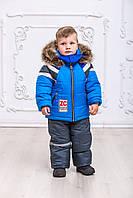 Голубой зимний комбинезон для мальчика, 92 - 110