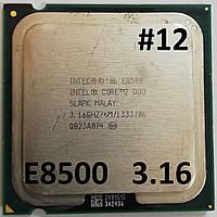 Процессор ЛОТ #12 Intel Core 2 Duo E8500 SLAPK 3.16 GHz 6 MB Cache 1333 MHz FSB Socket 775 Б/У, фото 1