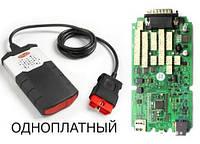 Delphi DS150E A+ ОНОПЛАТНЫЙ 3в1  Bluetooth OBD2 сканер NEK (ЯПОНИЯ) реле 5 вольт сканер диагностики авто 2016