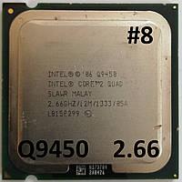 Процессор  ЛОТ #8 Intel® Core™2 Quad Q9450 SLAWR 2.66GHz 12M Cache 1333 MHz FSB Socket 775 Б/У, фото 1