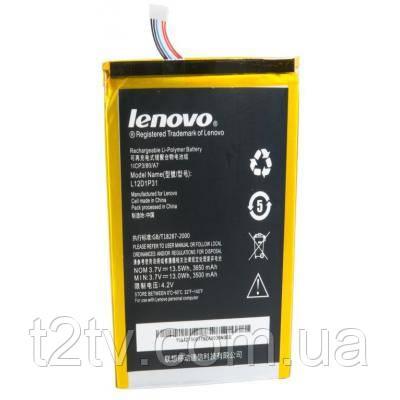 Аккумуляторная батарея EXTRADIGITAL Lenovo IdeaTab A1000 (3650 mAh) (BML6394)