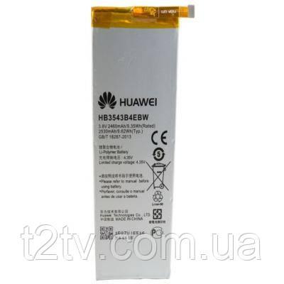 Аккумуляторная батарея EXTRADIGITAL Huawei Ascend P7 (2460mAh) (BMH6399)