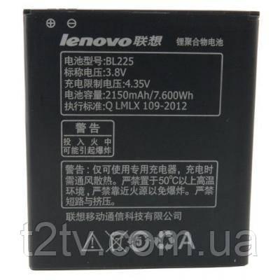 Аккумуляторная батарея EXTRADIGITAL Lenovo BL-225, S580 (2150 mAh) (BML6410)