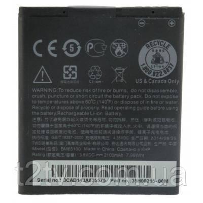 Аккумуляторная батарея EXTRADIGITAL HTC Desire 601 (2100 mAh) (BMH6235)