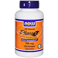 Белая фасоль фаза 2 Now Foods 500 мг 120 капсул