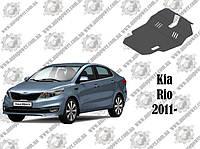 Защита KIA RIO МКПП V-1.4/1.6 2011-