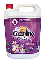 Ополіскувач для прання Coccolino Purple Orchid & Blueberries ECONOM 5 л