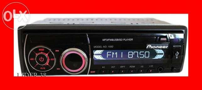Автомобильная магнитола Pioneer DEH - 1092 с ЮСБ! Быстрая доставка