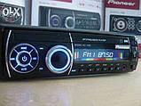 Автомобильная магнитола Pioneer DEH - 1092 с ЮСБ! Быстрая доставка, фото 2