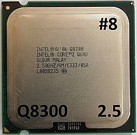 Процессор ЛОТ#8 Intel® Core™2 Quad Q8300 SLGUR 2.5GHz 4M Cache 1333 MHz FSB Socket 775 Б/У, фото 1