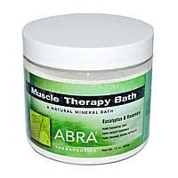 Соль для ванны Abra Therapeutics, Терапия для мышц с эвкалиптом и розмарином, 482 г
