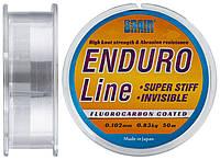 Леска Brain Enduro 50m  0.102mm #0.4 (0,83кг)