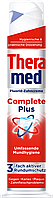 Theramed Complete Plus Зубная паста, 100 мл