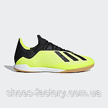Футзалки Adidas X Tango 18.3 IN DB2441, Обувь для зала (Оригинал)