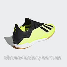 Футзалки Adidas X Tango 18.3 IN DB2441, Обувь для зала (Оригинал), фото 3