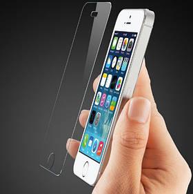 Загартоване захисне скло для Apple iPhone 5/5s