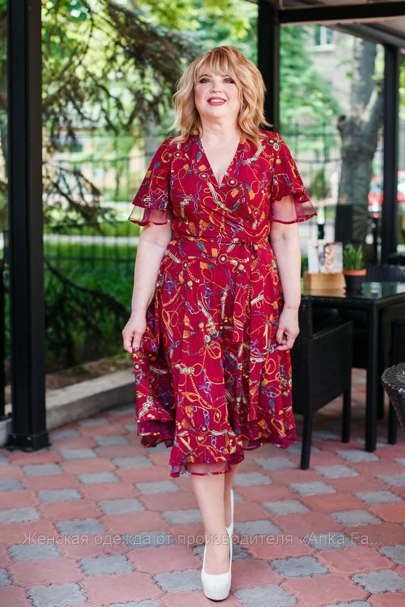 Платье в большого размера