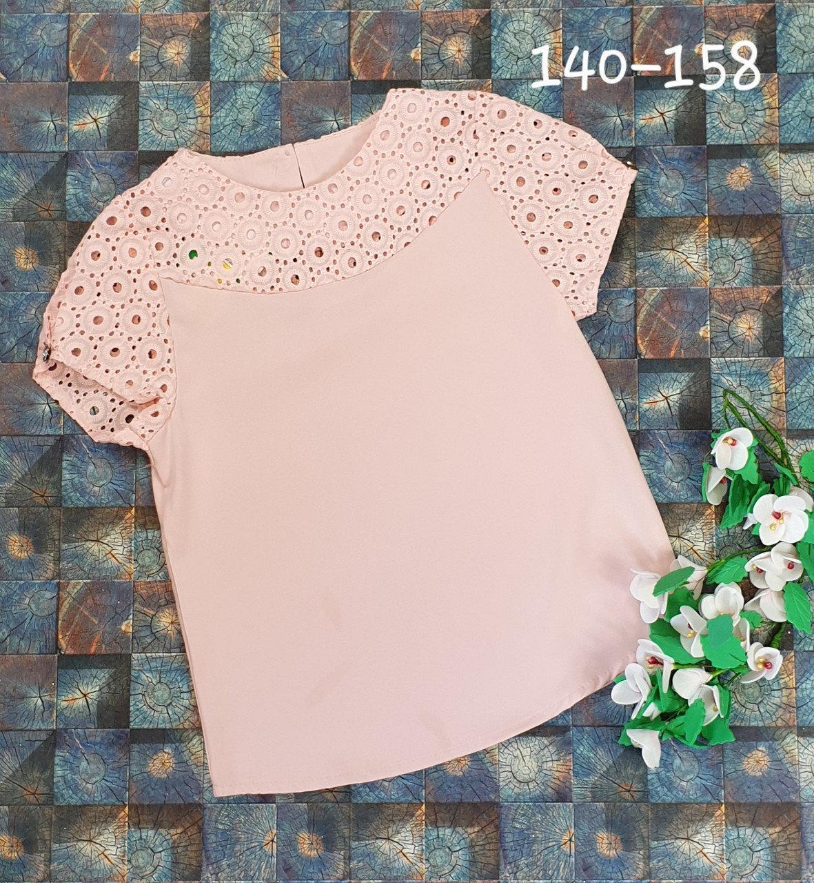 Блузка  с коротким рукавом 140-158 персик