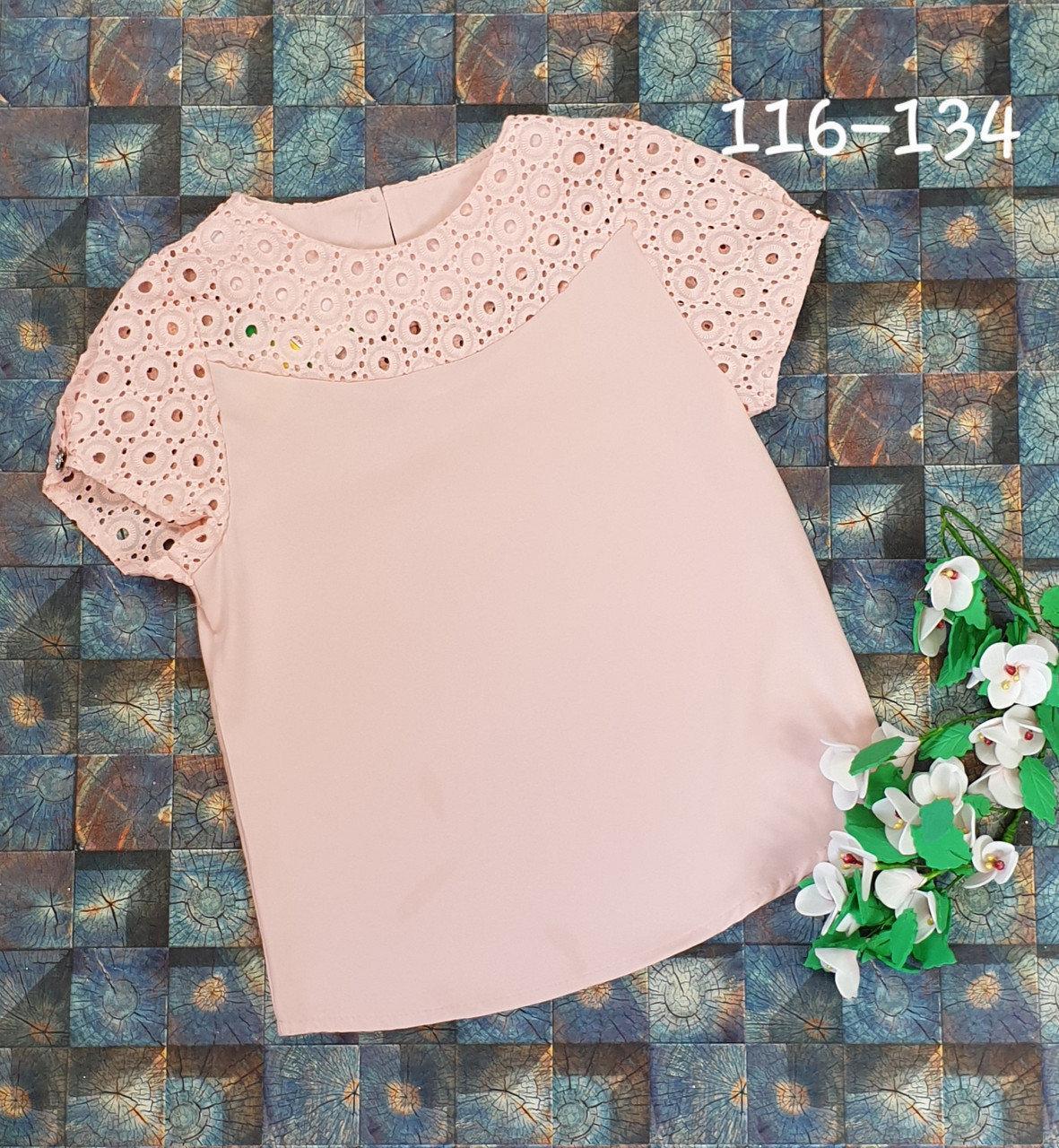 Блузка  с коротким рукавом 116-134 персиковый