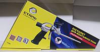 Пистолет для монтажной пены FG - 3106 ПРОФИ, адаптер с тефлоновым покрытием Сталь (арт. 31006)