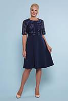 Красивое женское платье до колена, размеры 50 52 54