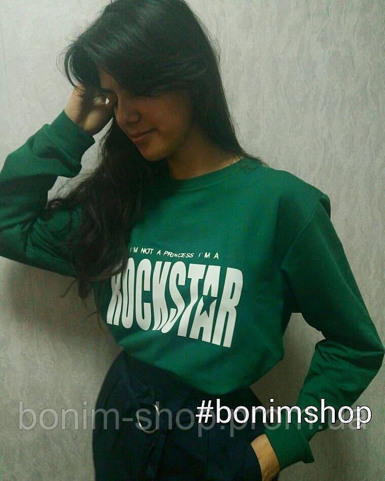 Зеленый женский свитшот с принтом Rockstar