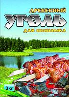 Плакат А4 формата 1 стор. бумага 130 гр. мелованная 1000 шт