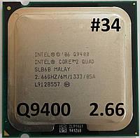 Процессор  ЛОТ #34 Intel® Core™2 Quad Q9400 R0 SLB6B 2.66GHz 6M Cache 1333 MHz FSB Soket 775 Б/У, фото 1