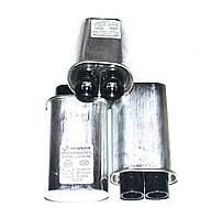 Высоковольтный конденсатор для микроволновки 21000V;0,95mf