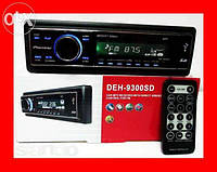 Pioneer DEH-9300SD USB+SD+AUX+ пульт Оплата при полученни!
