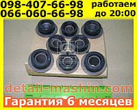 Сайлентблок подвески рычага  ВАЗ 2101 2102 2103 2104 2105 2106 2107 (компл. 8 шт.)  КЕДР 2101-2904040