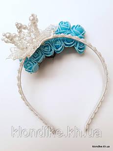"""Обруч для волос """"Принцесса"""" с короной из жемчужных бусин, Цвет: слоновая кость"""