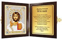 Набор для вышивания бисером Православный складень Христос Спаситель