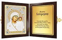 Набор для вышивания бисером Православный складень Богородица Казанская
