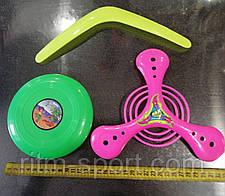 Тарелка летающая (d 14 см) + 2 бумеранга, фото 3