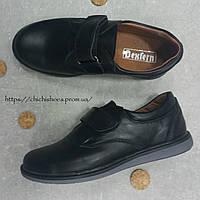 Черные кожаные туфли для мальчика Dexfern 32-36 размер