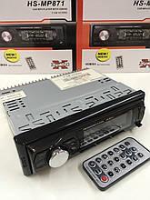 Автомагнітола з знімною панеллю SP-871 MP3/USB/SD/50Wx4 (20 шт/ящ)