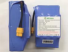 Аккумулятор для гироборда SL3 Samsung 36v 4400mAh (20 шт/ящ)