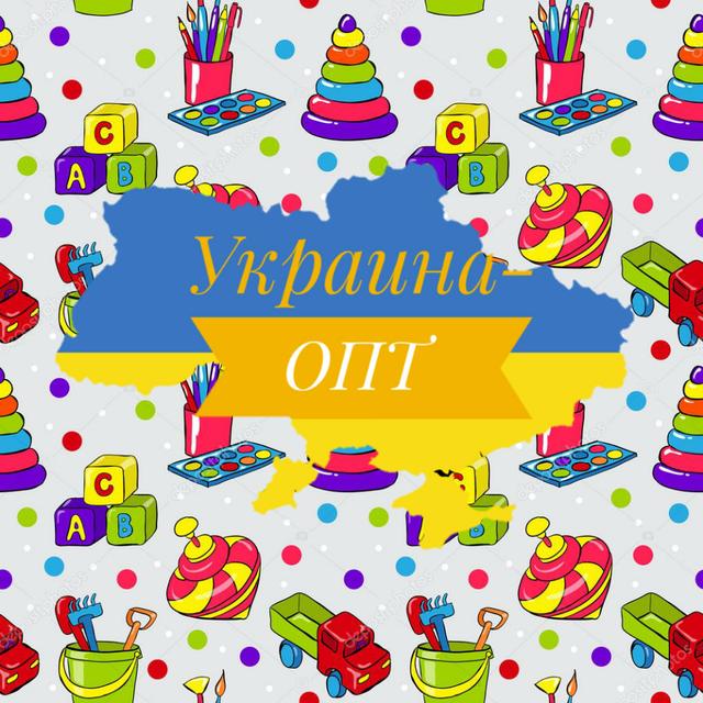 ukraina-opt.com.ua