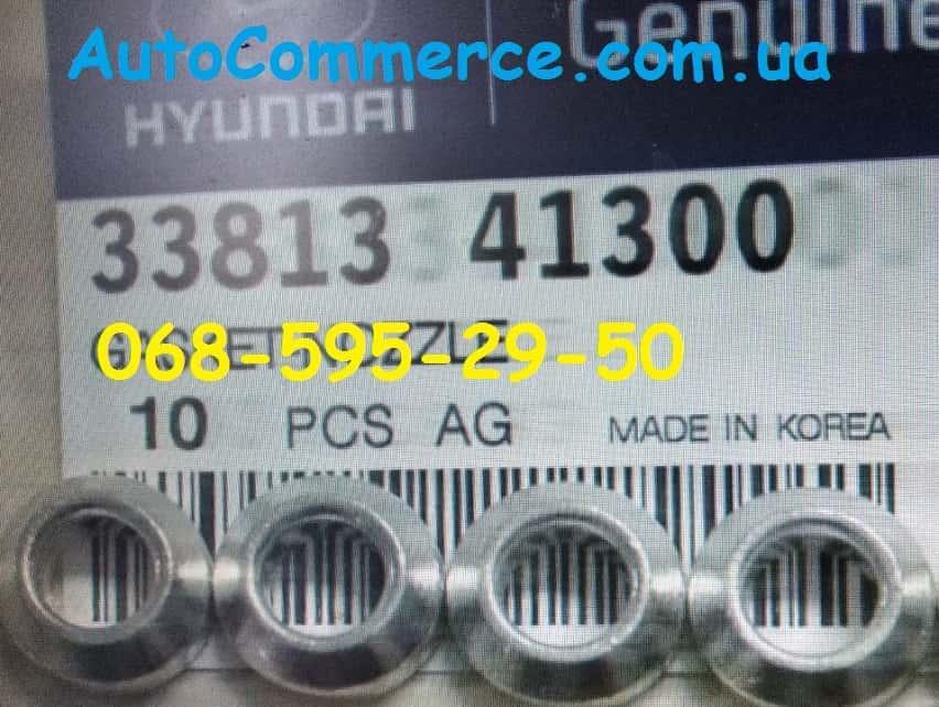 Шайба форсунки (кольцо) HYUNDAI HD65, HD72 Хюндай, Богдан А069