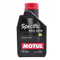 MOTUL SPECIFIC VW 505 01 502 00 5W-40 1л