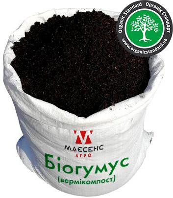 Биогумус (вермикомпост) 100% органика