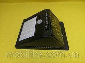 Cветильник LED наружного освещения Solar Motion Sensor Light