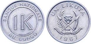 Congo Конго -  1 Likuta 1967 UNC